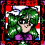 Profile picture of Suwafrog9kero